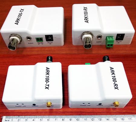 ARK-100 무선송수신기