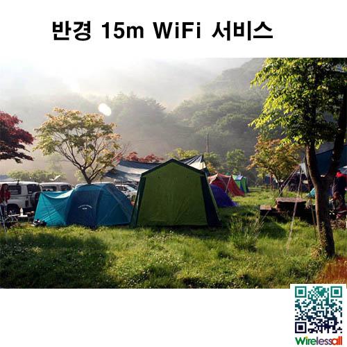 auto camping 오토캠핑장