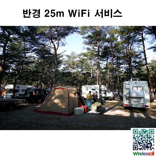 오트캠핑장 펜션 유원지 계곡 사찰 wifi 서비스