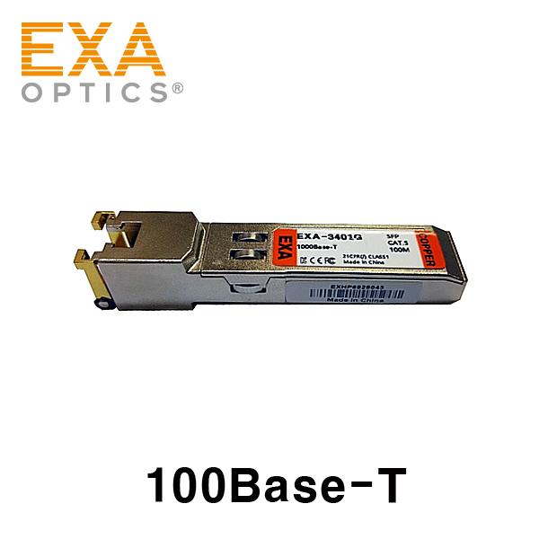 EXA-3201T