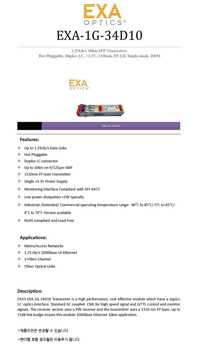 EXA-1G-34D10-SPEC