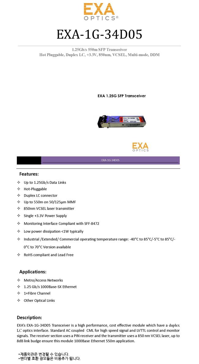 EXA-1G-34D05-SPEC
