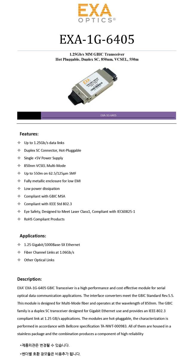 EXA-1G-6405-SPEC