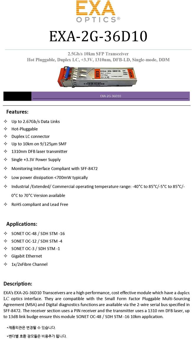EXA-2G-36D10-SPEC