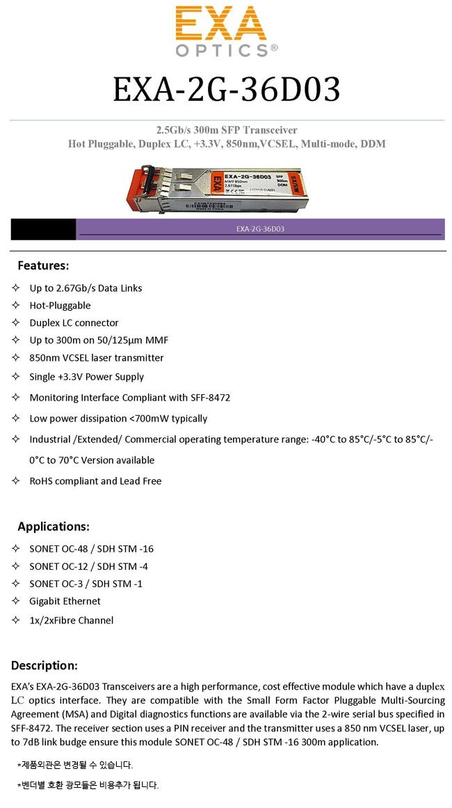 EXA-2G-36D03-SPEC