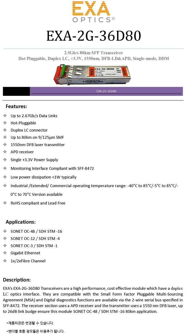 EXA-2G-36D80-SPEC