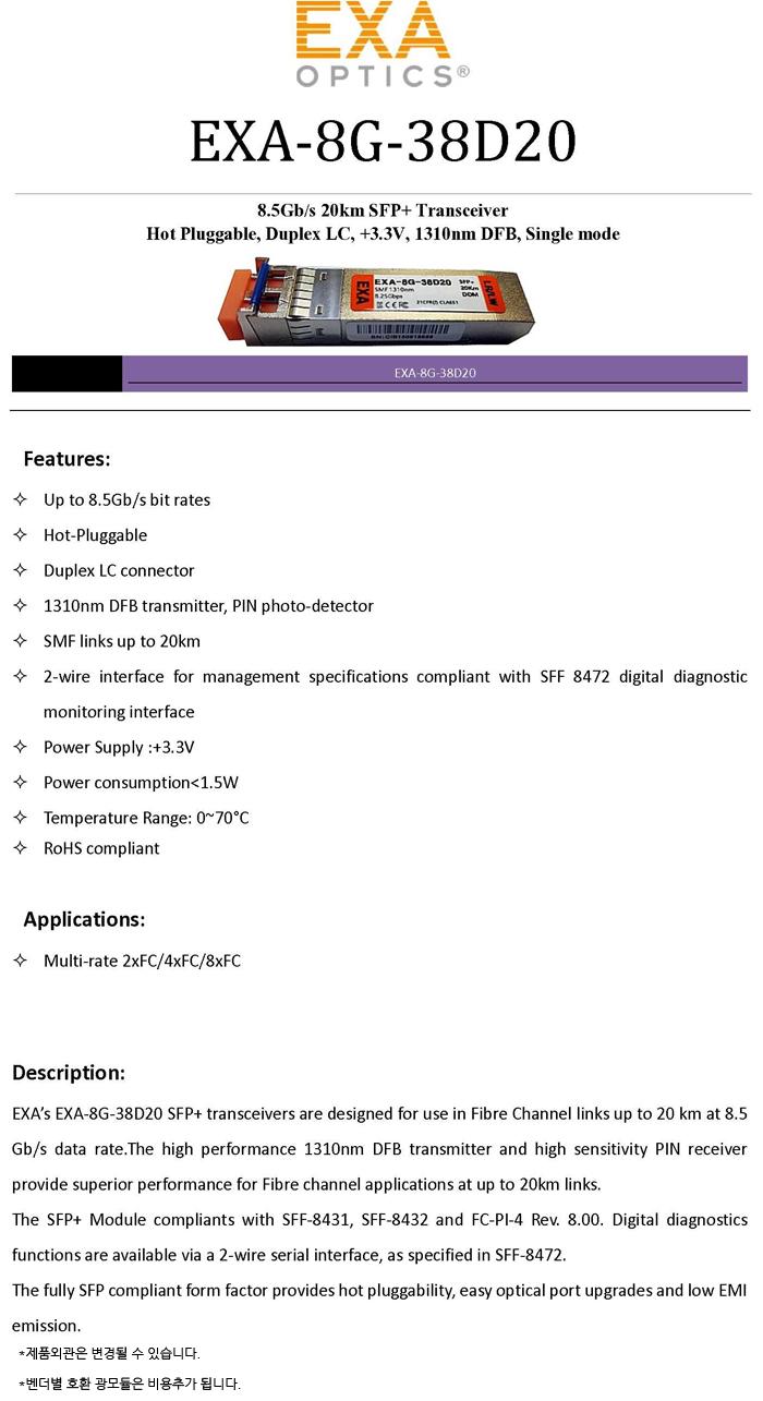 EXA-8G-38D20-SPEC