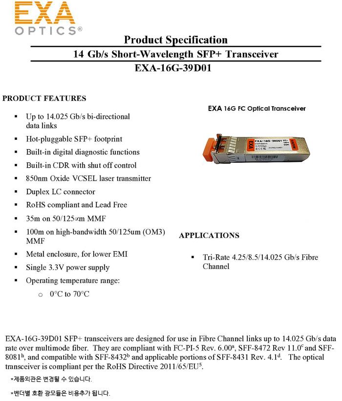 EXA-16G-39D01-SPEC