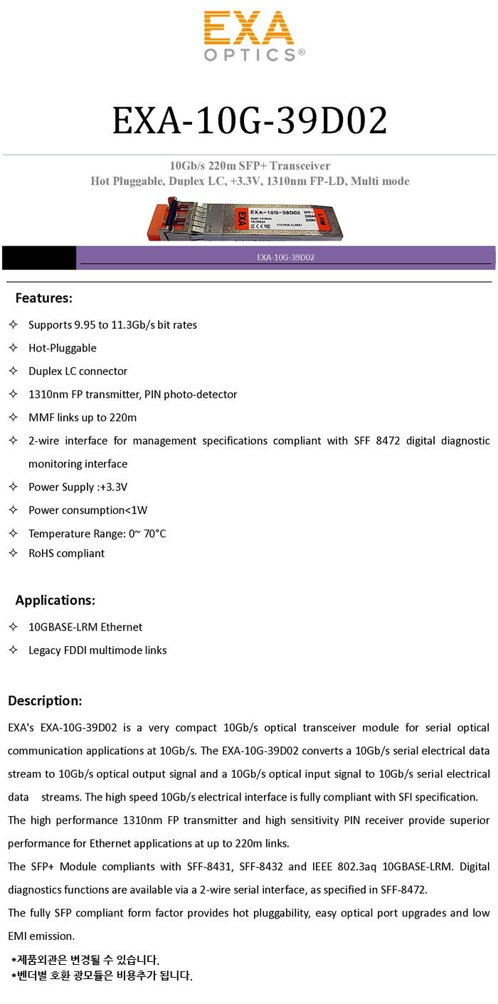 EXA-10G-39D02-SPEC