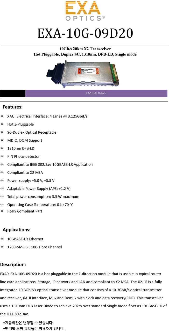 EXA-10G-09D20-SPEC
