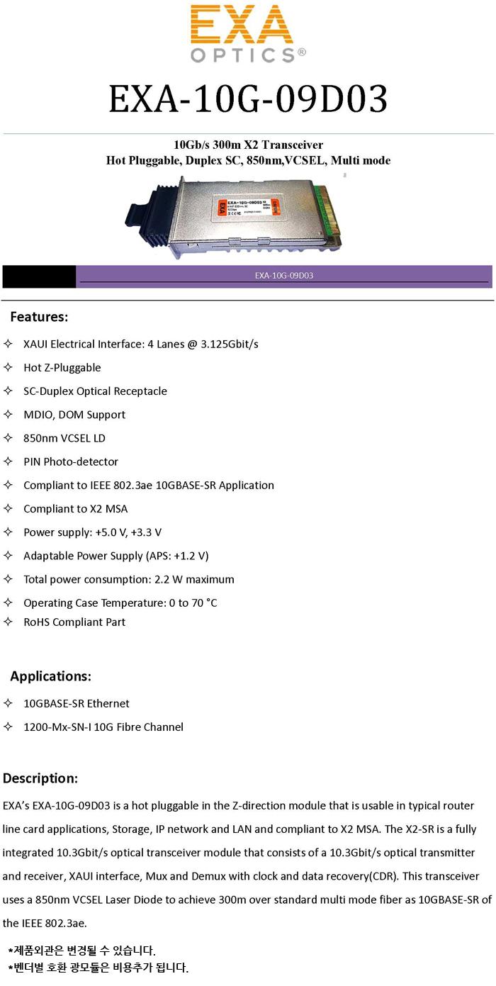 EA-10G-09D03-SPEC