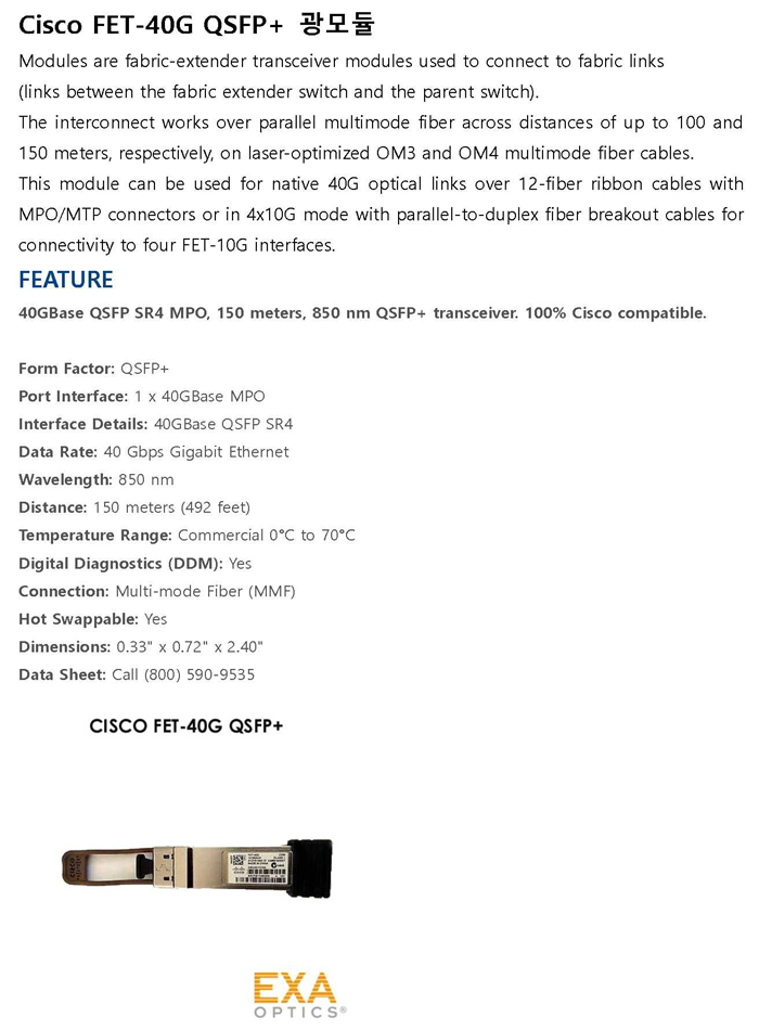 CISCO-FET-40-SPEC