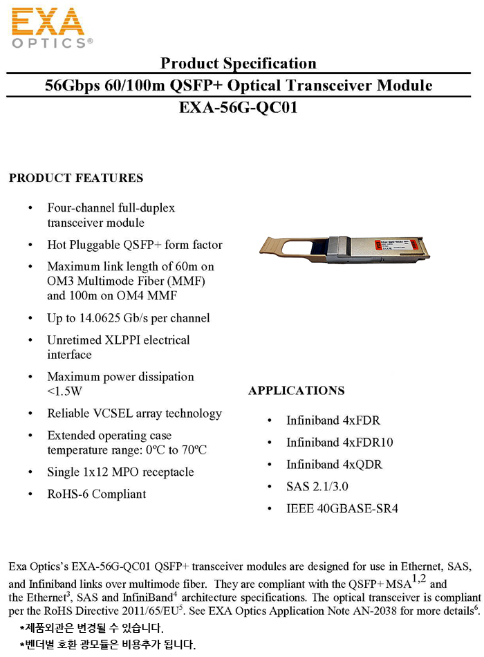 EXA-56G-QC01-SPEC
