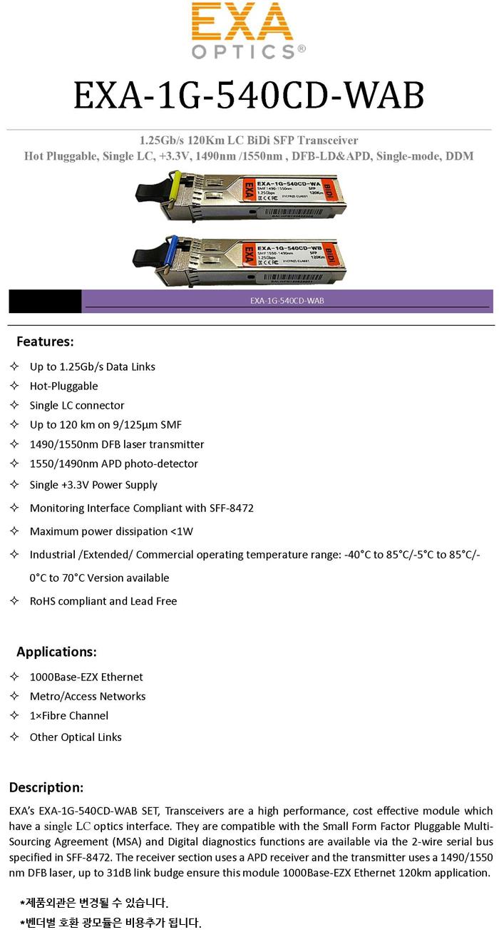 EXA-1G-540CD-WAB-SPEC