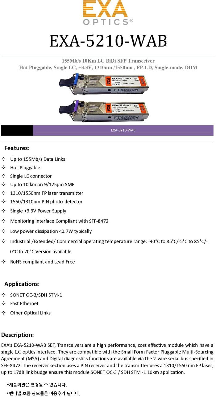 EXA-5210-WAB-SPEC