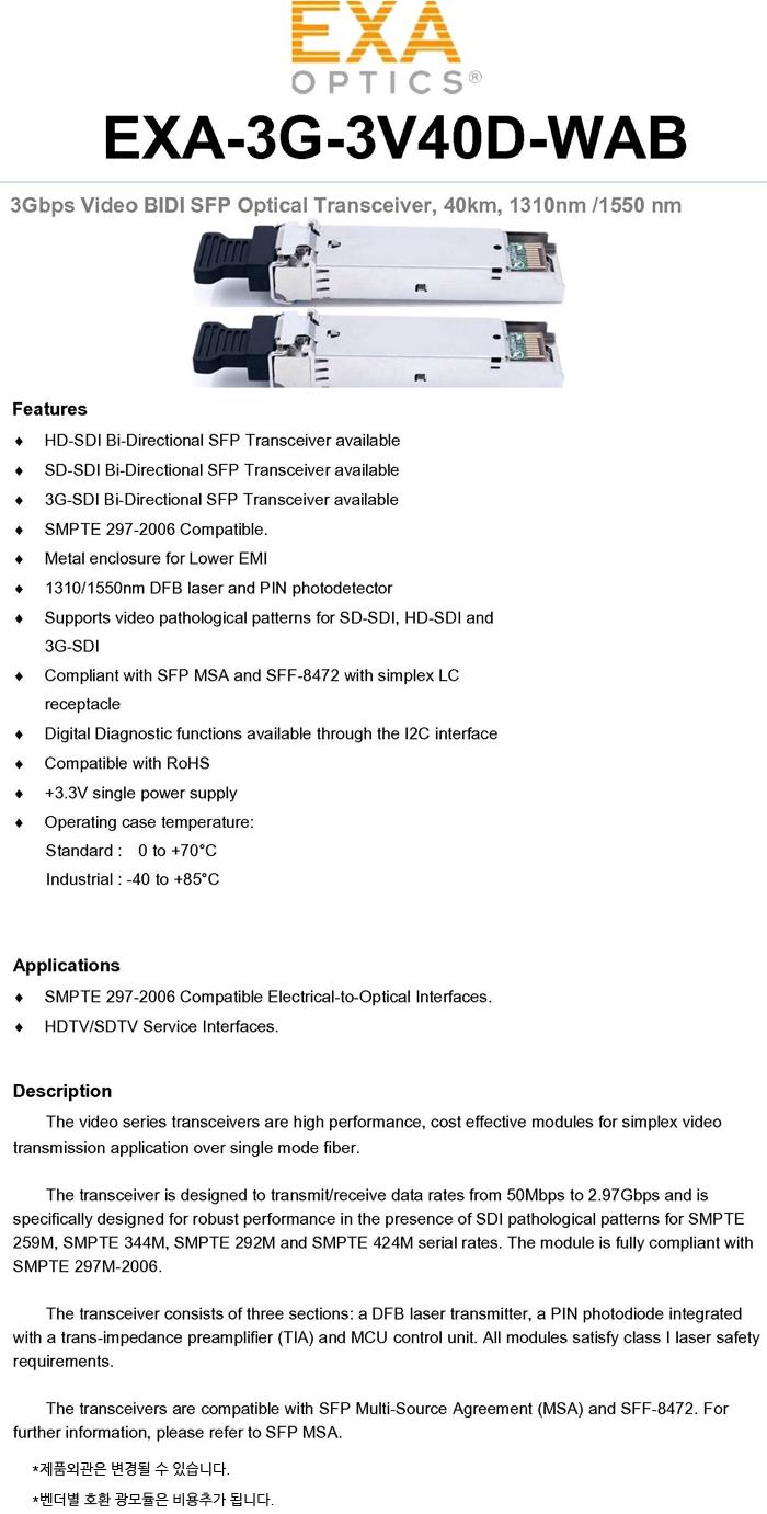 EXA-3G-3V40D-WAB-SPEC