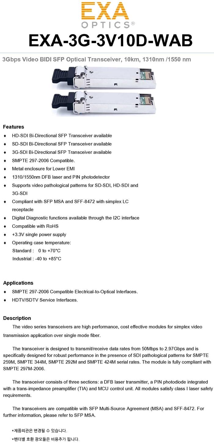 EXA-3G-3V10D-WAB-SPEC