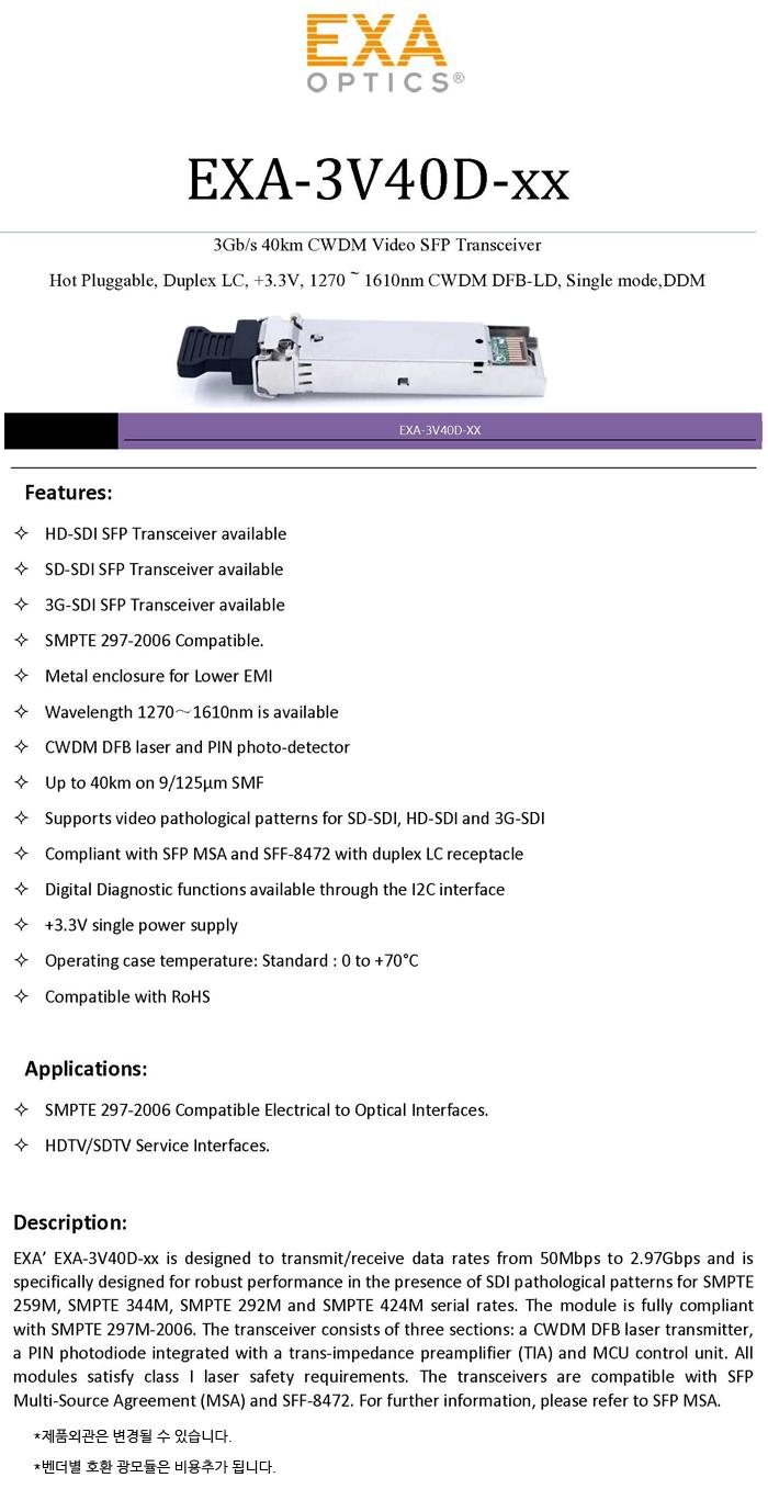 EXA-3G-3V40D-XX-SPEC