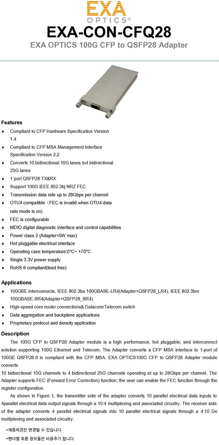 EXA-CON-CFQ28-SPEC
