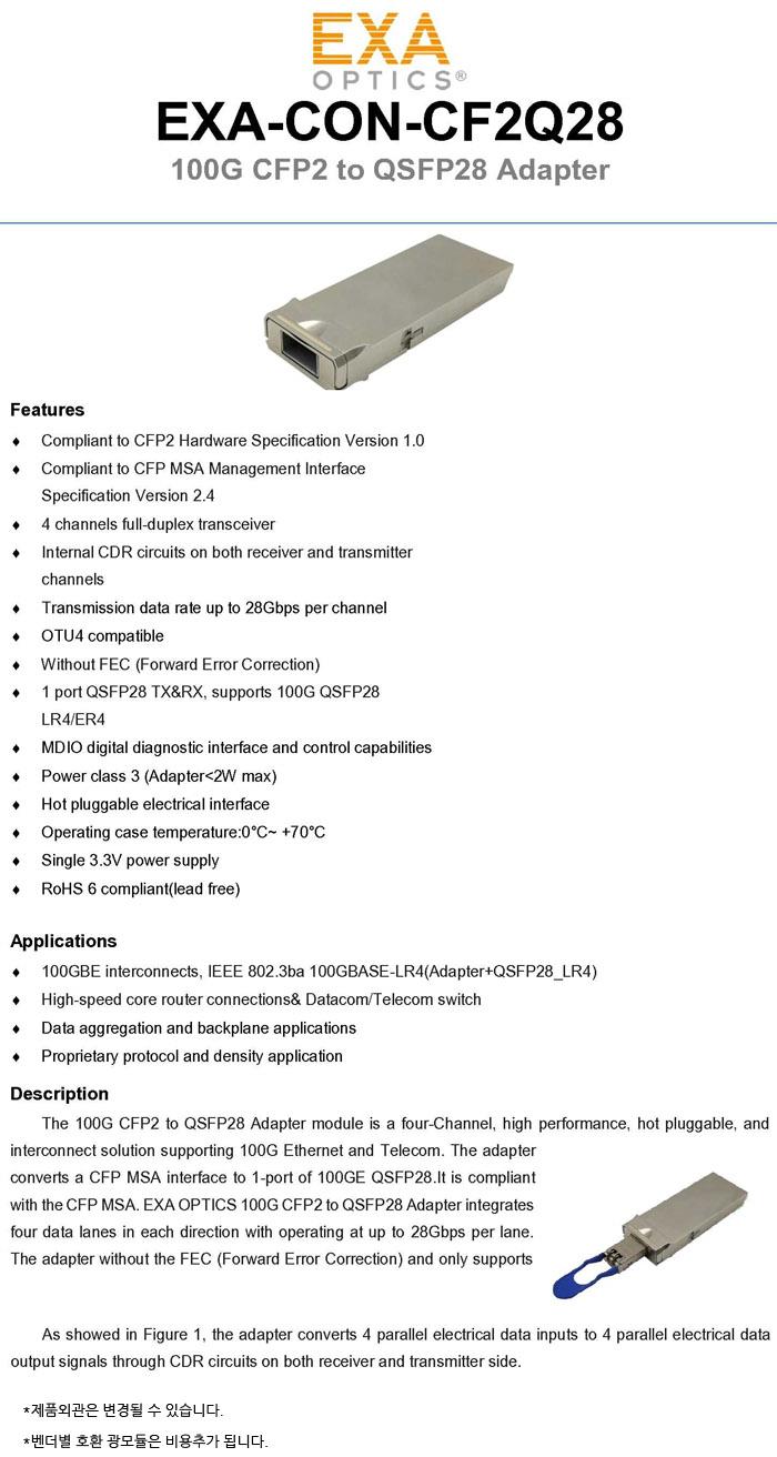 EXA-CON-CF2Q28-SPEC