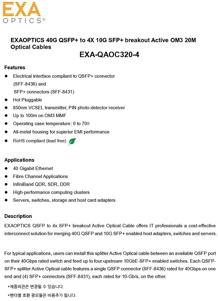 EXA-QAOC320-4-SPEC