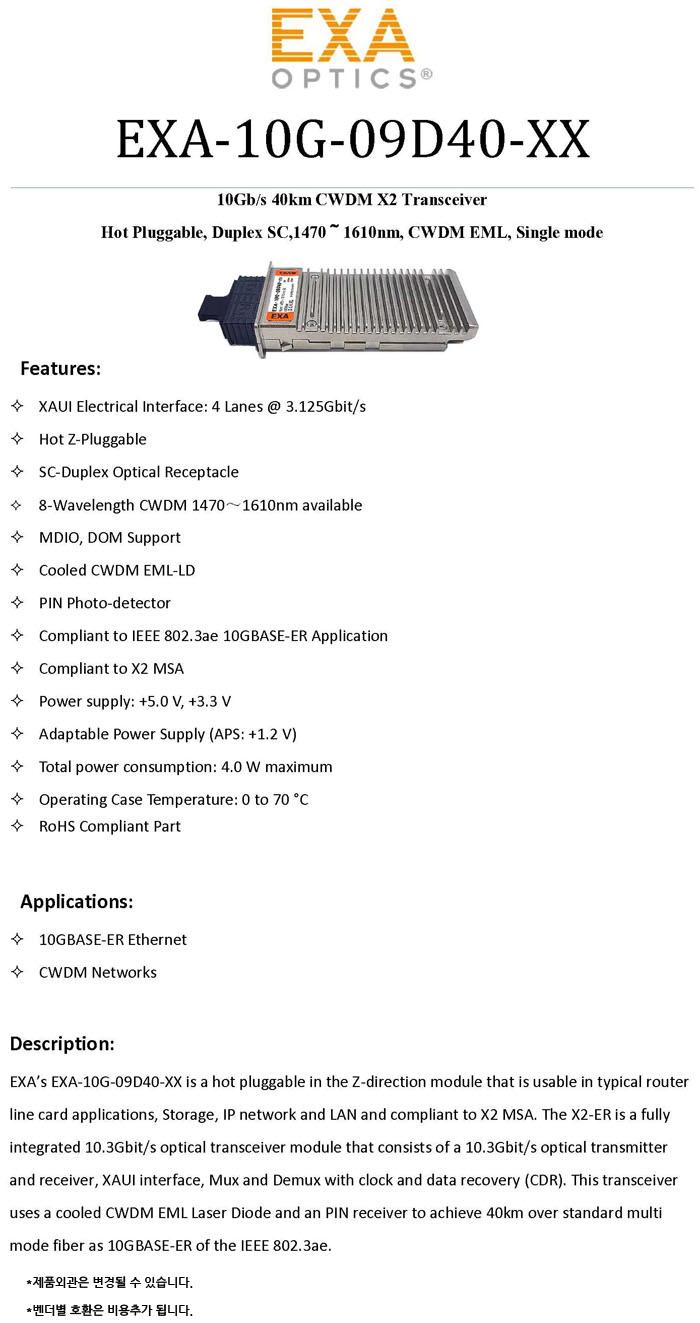 EXA-10G-09D40-XX-SPEC