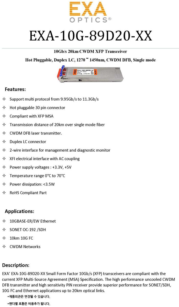 EXA-10G-89D20-XX-SPEC