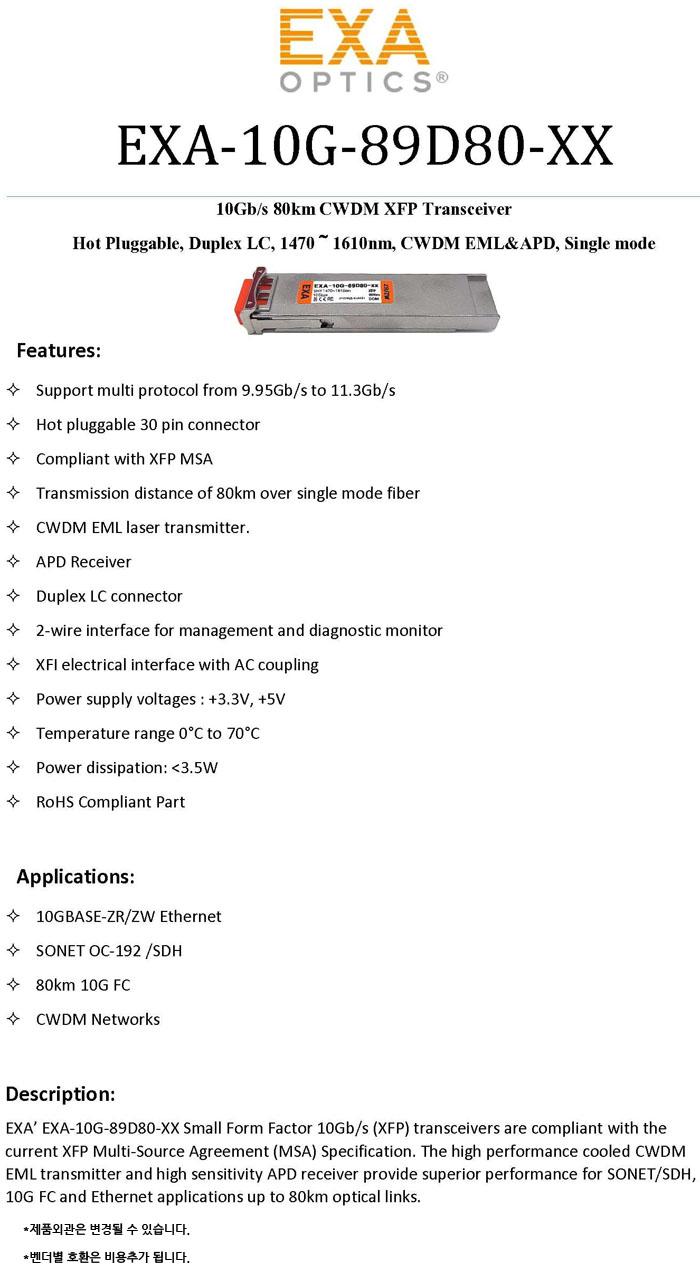 EXA-10G-89D80-XX-SPEC