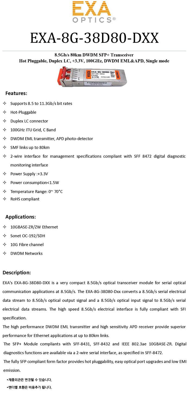 EXA-8G-38D80-DXX-SPEC