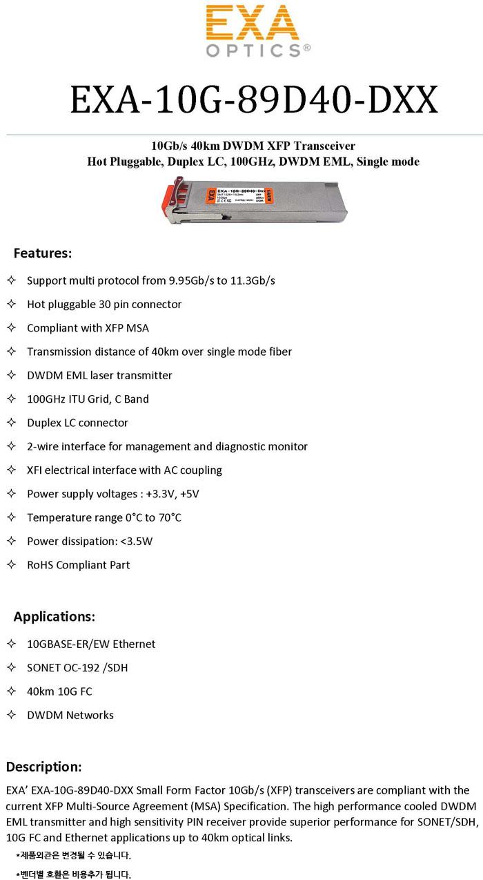 EXA-10G-89D40-DXX-SPEC