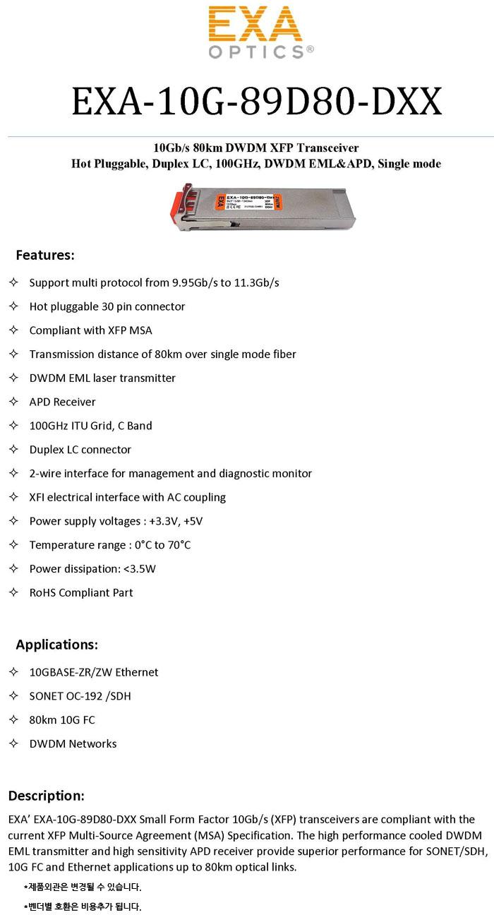 EA-10G-89D80-DXX-SPEC