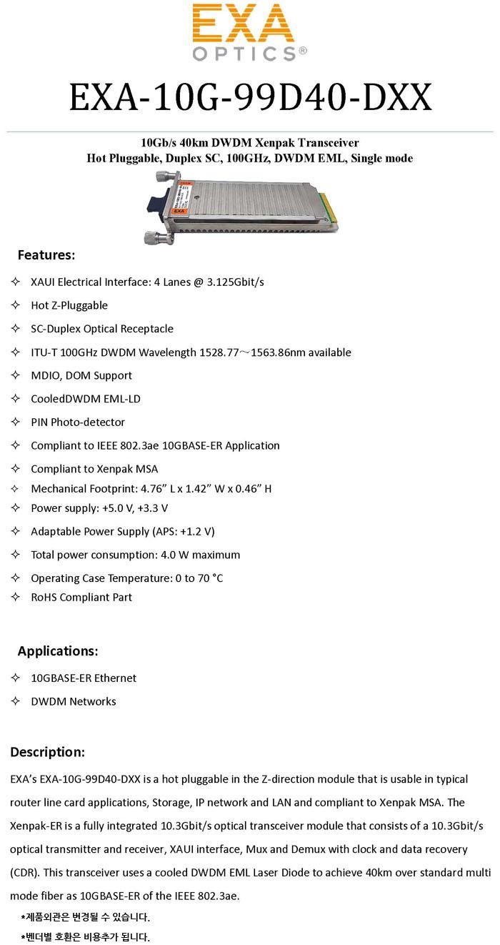 EXA-10G-99D40-DXX-SPEC