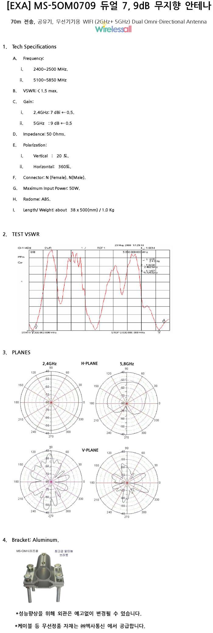 MS-5OM0709-SPEC