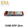 [EXA] ORing 100Base SFP100-MM 2km 호환광모듈